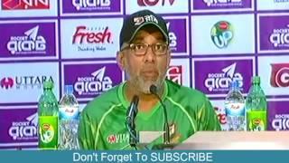 বাংলাদেশের প্রশংসায় পঞ্চমুখ ইংলিশ পেসার Stuart Broad | Cricket Latest Update 2016