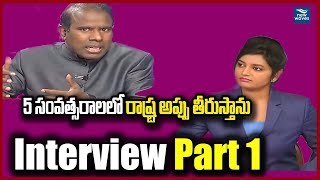 కేఏ పాల్ అను నేను    Political Interview With KA Paul   Praja Shanti Party   New Waves