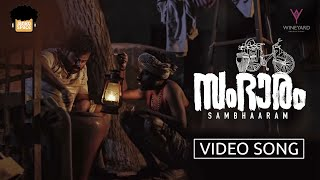 Sambhaaram Video Song   Santhosh Alakkat   Jango Space