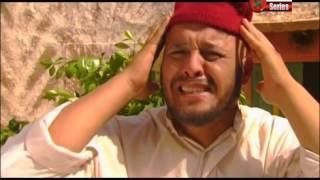 Baha   الفيلم المغربي باها