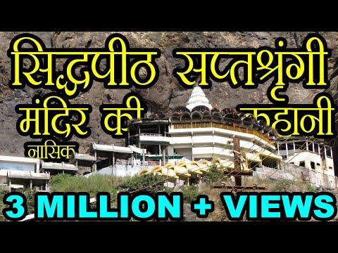 Download Nighoj Potholes Malganga Temple MAHARASTRA Xxx Mp4