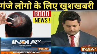 how to stop hair thinning in men and women   causes of hair