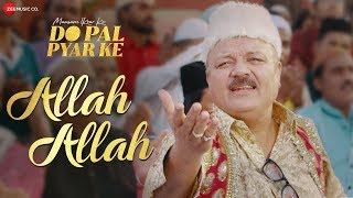 Allah Allah | Mausam Ikrar Ke Do Pal Pyar Ke | Babul Supriyo | Bappi Lahiri | Arun Bakshi