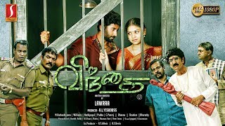 New Release Tamil Full Movie 2019 | Vindhai Tamil Full Movie | New Tamil Online Movie 2019 | Full HD