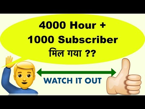 Boost YouTube to get 4000 hr watch time and 1000 subscriber-2018