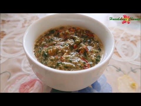 Spicy Tomato Dipping Sauce | Kua Txob 3-2018