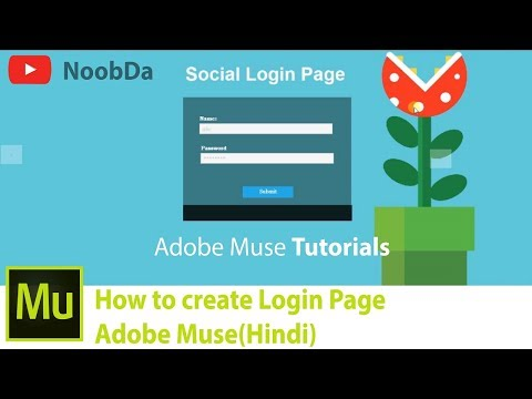 2. Adobe Muse - Creating Login Page | Hindi |