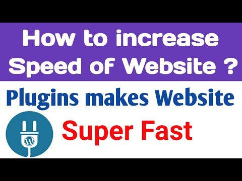 How to Increase speed of Website | Plugins to increase Load Time [Hindi]