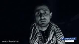 عاجل : غزة ماتت والان تحاسب - فيديو مؤثر نتمنى المشاركة من الجميع حسووووا فينا
