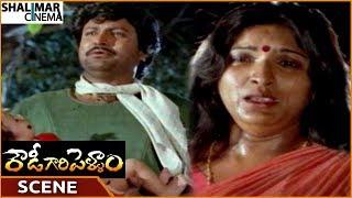 Rowdy Gari Pellam Movie || Mohan Fires On Parvati For Leaving Baby In Dustbin || Mohan Babu, Shobana