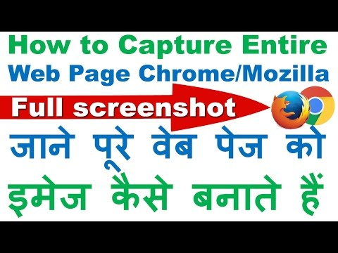 How to Take a Screenshot of Entire Web in chrome and Mozilla Firefox Easily