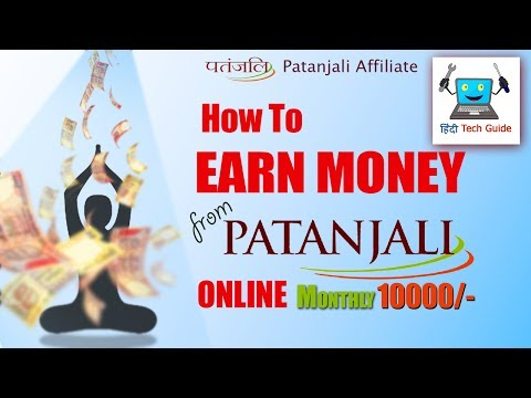 How to earn money from Patanjali