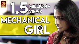 Mechanical Girl | Random Video | Black Sheep