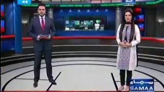 Samaa News Charind Sialkot sa
