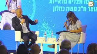 """#x202b;אחד על אחד - שר האוצר ח""""כ משה כחלון בשיח פתוח מכנס לשכת יועצי המס באילת#x202c;lrm;"""
