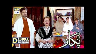 Pukaar Episode 15 & 16 - 18th May 2018 - ARY Digital Drama