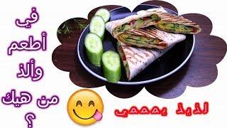 عشا خفيف مافي ألذ واطعم منه / بدون لحم او دجاج