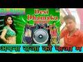 Download Apna Raja Ji ke Kora Mein Suta Ayenge super hit gana MP3,3GP,MP4