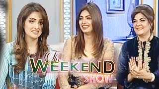 The weekend show - 21 January 2017   ATV