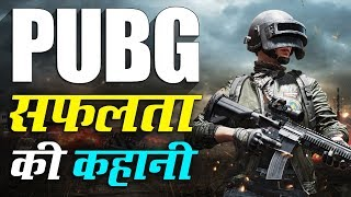 Success Story Of PUBG Game | Pubg Hindi Facts | Live