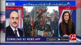 Is Indian Army Chief build pressure on Pakistan | 24 Sep 2018 | 92NewsHD