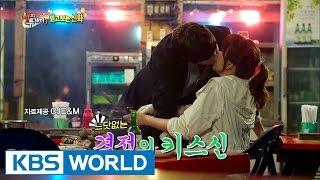 Minwoo threw a bananna while watching Eric