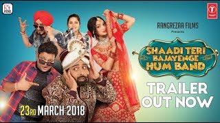 Official Trailer: Shaadi Teri Bajayenge Hum Band |Rajpal Yadav |Rahul |Dilbagh Releasing►23March2018