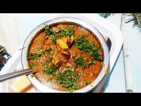 Chicken Kolhapuri recipe in hindi/Original recipe of kolhapuri chicken/Typicle maraathi nonveg dish