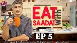 Eat with Saadat - Episode 5 | Yakhni Pulao | Aplus