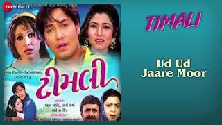 Ud Ud Jaare Moor |  Full Audio | Timali | Latest Gujarati Songs