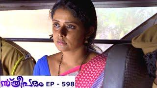 Sthreepadam | Episode 598 - 19 July 2019 | Mazhavil Manorama