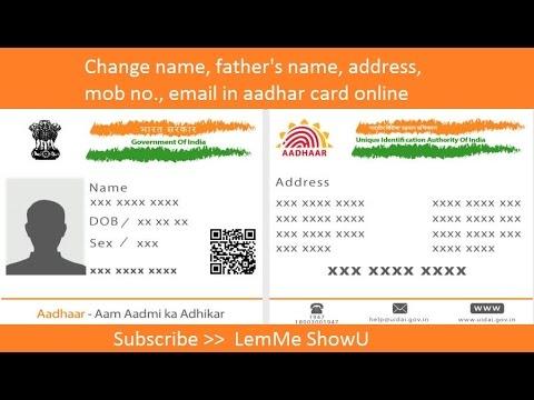 change  Name, Address, Mobile number in Aadhar Card online | आधार कार्ड में नाम कैसे बदले