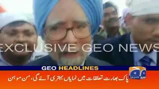 Geo Headlines 09 PM | 9th November 2019