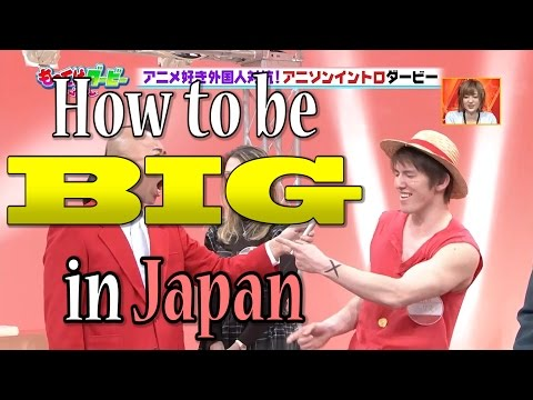 How to Get Started Acting and Modeling in Japan! | Gaijin Guide on Agencies