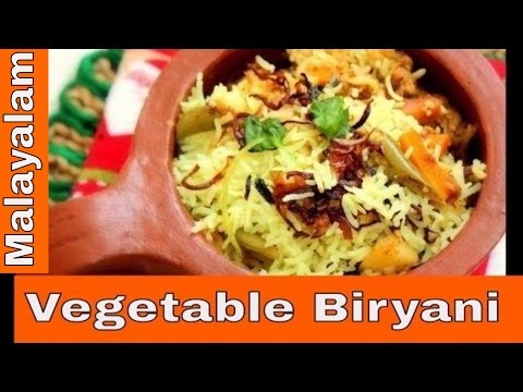 How to make Vegetable Biryani|Easy Veg Biryani  |Vegetable  Biryani  Recipe  Malayalam|Anu's Kitchen