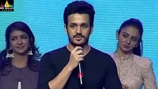 Malli Raava Pre-release Function   Latest Telugu Movies 2017   Sumanth, Aakanksha   Sri Balaji Video