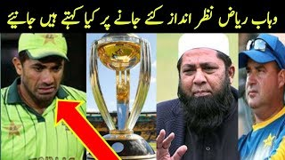 Wahab Riaz Emotional Interview After Selecter Not Selected For World Cup 2019