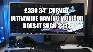 Electriq 34 2k Qhd Freesync Curved Gaming Monitor Review