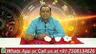 Best Vashikaran Specialist # इस वशीकरण मंत्र से शादी के लिए वश में करे किसी भी लड़की को