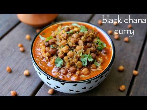 kala chana recipe | black chana masala recipe | black chickpeas curry