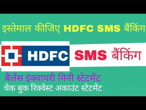 hdfc sms banking|use HDFC SMS banking balance enquiry mini statement account statement cheque book