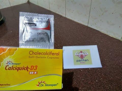 [Hindi] Vitamin D Benefits - Calcirol Granules | Calciquick Capsules in Hindi-PanTan