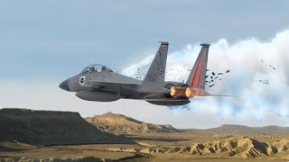 הקברניט: לעוף על הגוף בטירוף: איך הצליח F15 ישראלי לנחות עם כנף אחת?