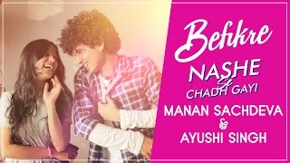 O Meri Jaan   Adnan Sami   Performed & Choreographed by