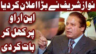 Nawaz Sharif says