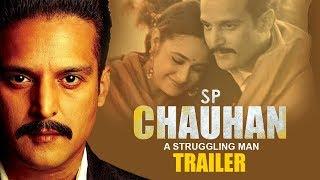 S P Chauhan | Jimmy Shergill | Yuvika Chaudhary | New Bollywood Movie 2019 | Hindi Movies | Gabruu