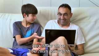 ישראל קטורזה - קליפ הבר מצווה