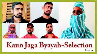 Kaun Jaga Byahya-Selection   Haryanvi Comedy   Desistar   PK
