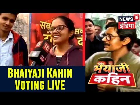 Bhaiyaji Kahin Voting LIVE | Gujarat Chunav 2017 | Sabse Bada Dangal | News18 India