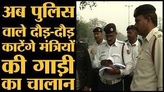 Bihar के सांसद Ashwini Choubey की बहू और Ramkripal yadav के बेटे को पुलिस ने रोका तो क्या हुआ?